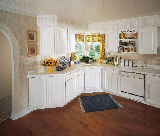 Mid Continent Kitchen Cabinets: Mid Continent Pro Series Pictures